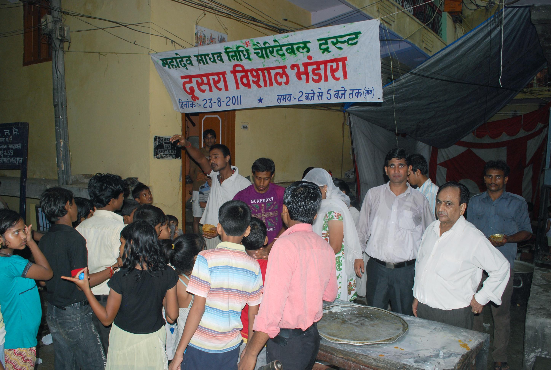 Mahadev 2nd Bhandara Photo