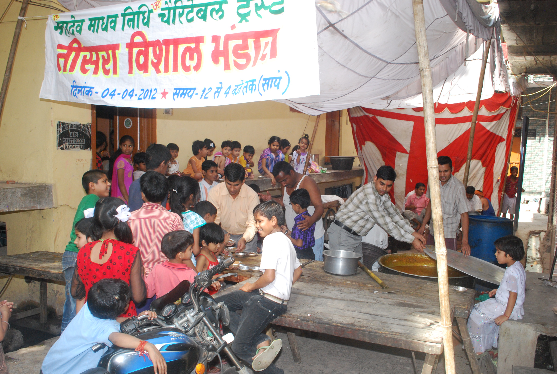 Mahadev 3rd Bhandara Photo